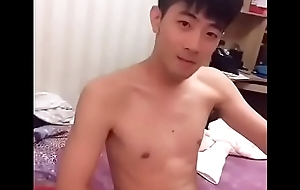 Handsome chinese